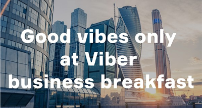 Итоги Viber business breakfast